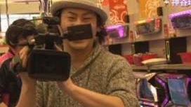 #86 射駒タケシ&神谷玲子の「タケれこ」Vol.23~宮崎実戦編~