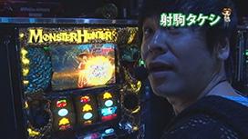 #110 射駒タケシ&神谷玲子の「タケれこ」Vol.29~大阪実戦編~