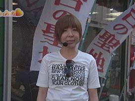 #224 スロってみっか~リノ編~