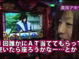 #240 絆打ちVol.7