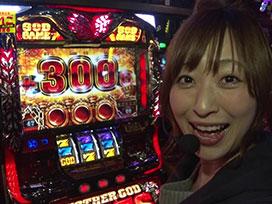 #326 神谷玲子と◯◯による「◯◯れこ」Vol.13 最後だけど終わりじゃない!?