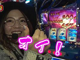 #330 chanMyちゃんねる#1 何もかも未定!? 椎名まいたけの番組始動!!