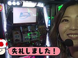 #331 chanMyちゃんねる #2 まいたけ、新宿の中心で歓喜を叫ぶ!?