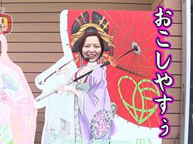 #343 chanMyちゃんねる#4 催眠術で織田信長が降臨!?