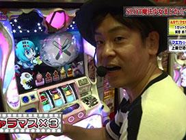 #359 射駒タケシのTHEパチスロ#5 魔法少女に乗り遅れた人たち必見!!