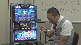 """#15 嵐先生 #15 勝利への道標は""""技術介入""""の成功!?"""