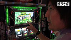 第1話 ゼーガペインでガチ実戦!! 後編