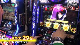 第7話 SLOTバジリスク~甲賀忍法帖~絆でガチ実戦!! 後編