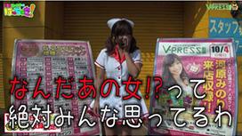 #8 前編 ぱちスロAKB48
