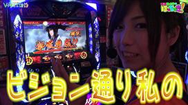 #29 前編 バジリスク~甲賀忍法帖~絆