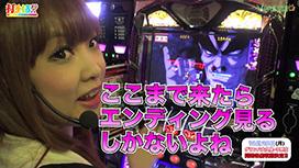 #8【ナオミ後編】 バジリスク~甲賀忍法帖~2