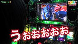 #27【水瀬美香前編】 パチスロ交響詩篇エウレカセブン2