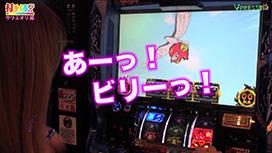 #44【サワ ミオリ編】 SLOTバジリスク~甲賀忍法帖~絆