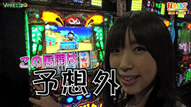 #74【銀田まい前編】 パチスロ 緑ドンVIVA2