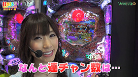 #121【銀田まい後編】 CRスーパー海物語 IN 沖縄3