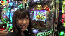 #149【銀田まい前編】 CRギンギラパラダイス情熱カーニバル