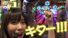#150【銀田まい後編】 CRギンギラパラダイス情熱カーニバル