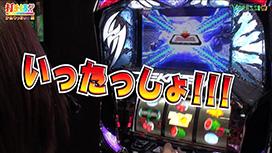 #151【かおりっきぃ☆前編】 パチスロ鉄拳3rd