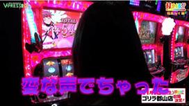 #174【相馬ルイ後編】 シンデレラブレイド2
