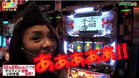 #182【やまろん前編】 押忍!サラリーマン番長/パチスロ大海物語withT-ARA