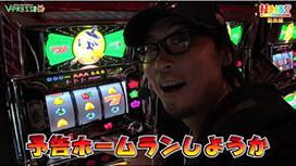 #253【塾長後編】 ニューパルサーデラックス