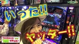 #299【清原 ゆきな前編】 バジリスク~甲賀忍法帖~絆