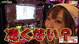 #313【ナオミ前編】 バジリスク~甲賀忍法帖~絆 / 押忍!サラリーマン番長