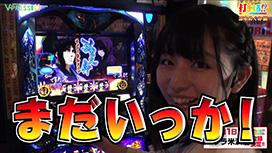 #347 【涼本めぐみ後編】 ~甲賀忍法帖~絆 / ゴッドイーター