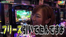 #350 【 みさお編】 ゴッドイーター / バジリスク~甲賀忍法帖~絆