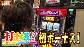 #363 【梅屋シン前編】 ゴッドイーター / ハナビ