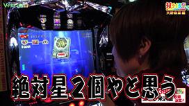 #386 【天野 麻菜後編】 ベヨネッタ