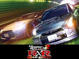 ハイウェイ・バトル R×R2 マキシマムスピード