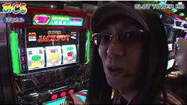 第78話 ミリオンゴッド‐神々の凱旋‐ 吉宗~極スペック~ スーパージャックポット