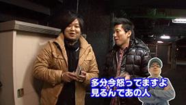 ワサビのノリ打ち天国「ノリ天!!」後編