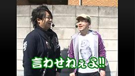 ワサビのノリ打ち天国「ノリ天!!」前編