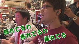 ヒロシ・ヤングのツレ打ちでドン!(仮)
