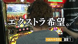 まりも・松本vs迫村・たけしの「ダーツで逆転 コンビバトル!!」