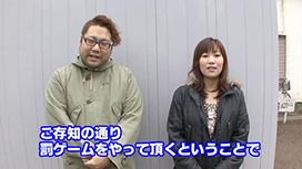 健康改善パチンコ~アラサ―セグ子の絶叫三番勝負~