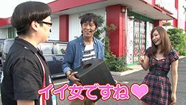 #19 タロウがAKBばりにカワイイ!!