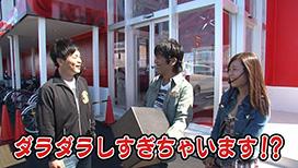#21 生放送でウケた時ぐらい気持ちイイ!!