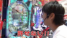 #23 日本のぱちんこ屋さん出入り禁止になってまう!?
