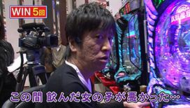 #28 「毎月20万円くれ!」ってなんでやらなアカン!?