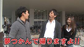 #29 人の幸せを一緒に喜ぶ…それがぱちんこ!!