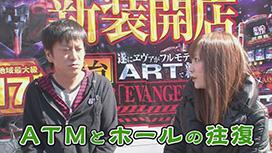 #40 謎の雄たけび「ヒハァーン!!」