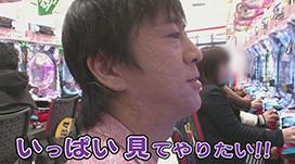#43 吉田さんがノーパン好きだから今日ノーパンです!!