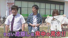 #48 愛情!出会い!!ええメンバーでお送りしてます!!