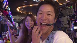 #61 なかなかイカへんオレはカッコイイ!?