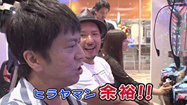#64 おやつボーイズってギャラなんぼ?