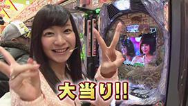 #90 ガケっぱちは悪徳の集り!?