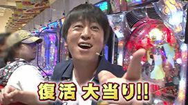 #107 リアル火事場のクソ力!キンニキビマン登場!?